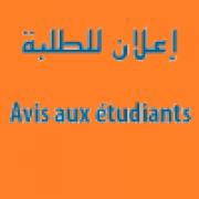 apel_aux_etudiants