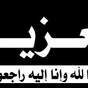 taazia